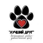 Охрана ветеринарной клиники