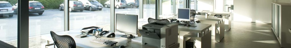 Охрана офисов и офисных помещений